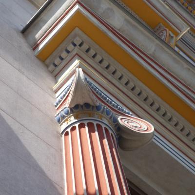 Palais Klein Wien Luegerplatz
